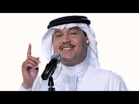 Mohammed Abdo   Lana Allah