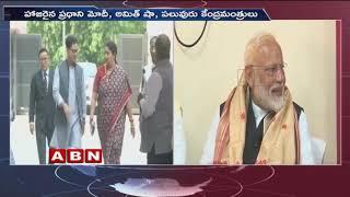 BJP Senior Leaders Meeting In BJP Head Office | Lok Sabha Elections 2019 | ABN Telugu
