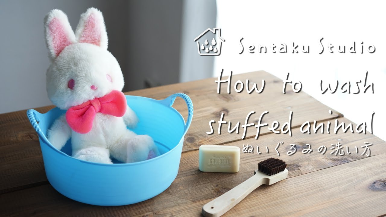 how to wash a stuffed animal youtube. Black Bedroom Furniture Sets. Home Design Ideas