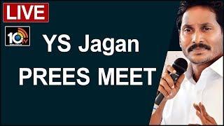 YS Jagan Addressing Media LIVE After Meeting With PM Modi | Delhi | 10TV News