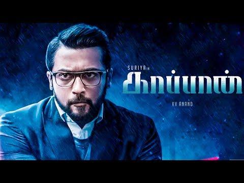 Kaappaan - Suriya 37 Official Title Revealed! | Suriya | K.V.Anand | Mohanlal | Arya