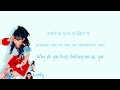 Red Velvet - Rookie Lyrics (Han Rom Eng) Color Coded