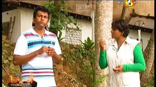 Purawatha Sirasa TV  05th December 2016(පුරාවත) Thumbnail