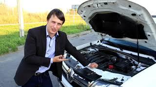 Рено Дастер ( Renault Duster) Убийца Hyundai Creta Он Вам Не Мудастер