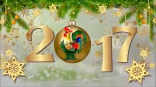 СОВЕРШЕННО УНИКАЛЬНЫЙ ГОРОСКОП на 2017 год  Что нам приготовил год Огненного Пет