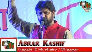 Abrar Kashif, Kurum Akola Mushaira, HAZRAT BABA GORE SHAHID URS, 15/02/2017, Mushaira Media