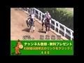 ニュージーランドトロフィー(GII) ダンツプリウス調教動画 「競馬レース結果ハイ…