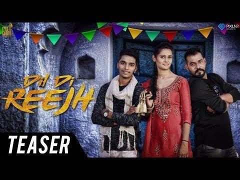 Dil Di Reejh   Teaser   Marjana Vicky & Pawan Hans   Gold Gramo Productions