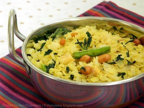 Recipe - Flattened Rice Upma (मराठी)