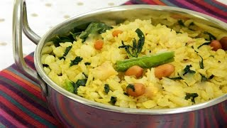Recipe - Flattened Rice Upma
