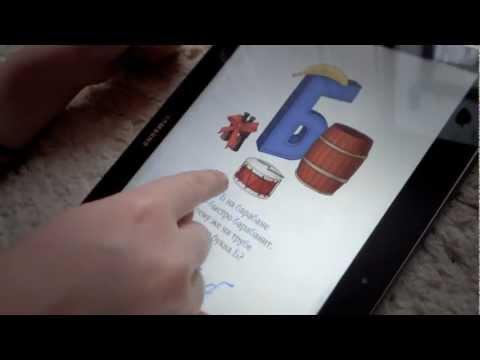 Азбука с картинками для Android