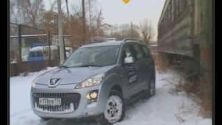Peugeot 4007 test-drive (autoliga.tv)