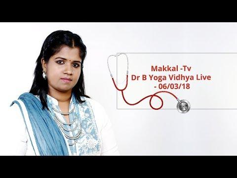 DR.B.YOGA VIDHYA . ETHNIC HEALTH CARE LIVE ON MAKKAL .T.V 06/03/2018