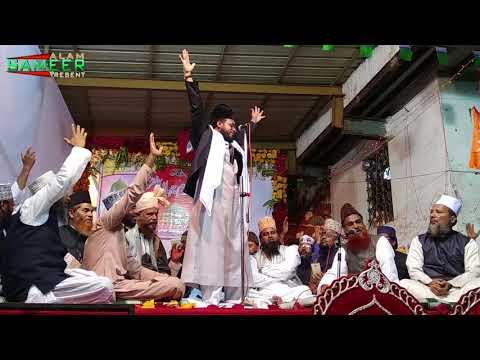 DILBAR SHAHI NAAT 2017 | Sabse Aala Wa Aula New Style HD 1080p From JijaMATA WORLI Mumbai