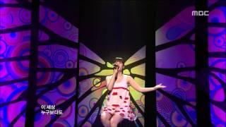 Gambar cover Lyn - Honey Baby Love, 린 - 자기야 여보야 사랑아, Music Core 20100522