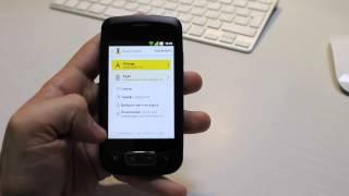 Мобильное приложение для заказа такси(Презентация мобильного приложения для заказа такси от Студии
