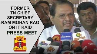 Former Tn Chief Secretary Ram Mohan Rao's Press Meet About It Raid & Allegations Against Him
