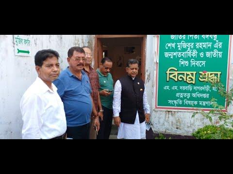 মধুপল্লী পরিদর্শনে বিমান পরিবহন ও পর্যটন প্রতিমন্ত্রী মাহবুব আলী। VlogKabirHossain