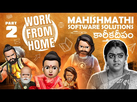 Work from home at Mahishmati telugu comedy video part-2  Latest telugu short film 2020   Filmymoji