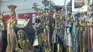 معرض الفنون التراثية والحرف التقليدية فى مصر والمغرب