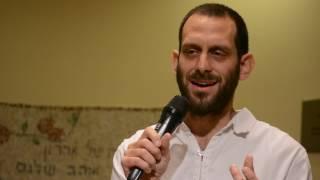 עומר לבקוביץ', קיבוץ בית ישראל