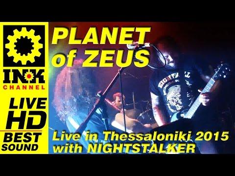 PLANET of ZEUS Full Concert 2015   Thessaloniki GR