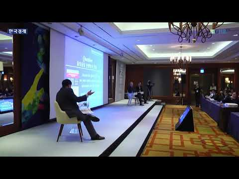 Global HR Forum 2017 | Discussion : Open Source Hardware & Ecosystem for Business Start-up