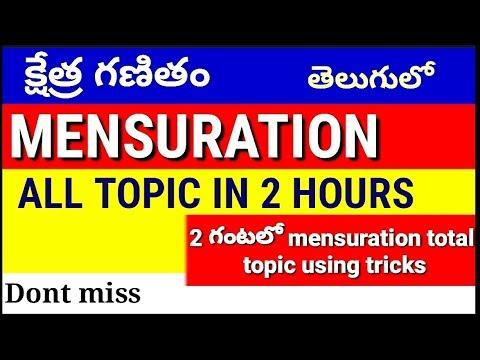 MENSURATION TOTAL TOPIC IN ONE VIDEO | Mensuration Classes In Telugu