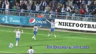 ФК Севастополь - Кривбасс 2-1. Кубок Украины 2012г.