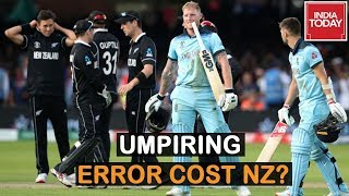england-nz-world-cup-final-umpires-overthrow-rule-wrong