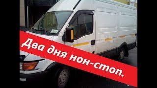 видео Грузоперевозки по Москве