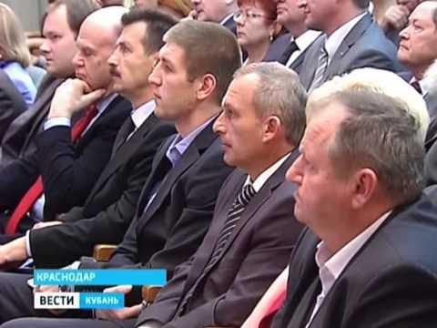 Владимир Бекетов выдвинут на пост главы ЗСК
