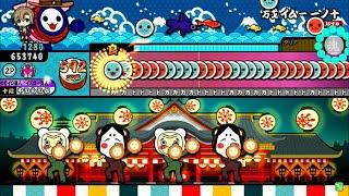 【太鼓の達人ブルーver】 万戈イム-一ノ十(成仏2000) 全良