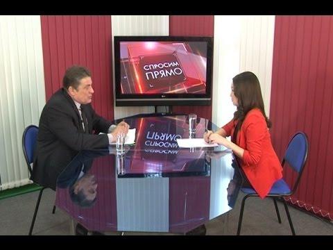 Спросим прямо: В гостях руководитель Центра соцподдержки по Улан-Удэ Анатолий Печкин