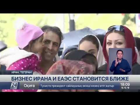 Выпуск новостей 18:00 от 13.10.2019