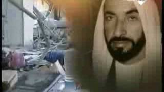 Story of the UAE & Sheikh Zayed قصة الامارات 2