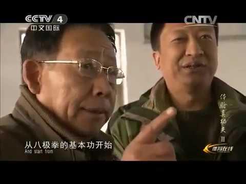 [体育在线] 体验真功夫-八极拳 Baji Quan (CCTV4)