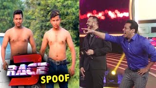Salman Khan's FUNNY REACTION On RACE 3 Spoof Video
