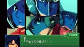 第三次スーパーロボット大戦αより、ダンクーガの戦闘アニメーション.