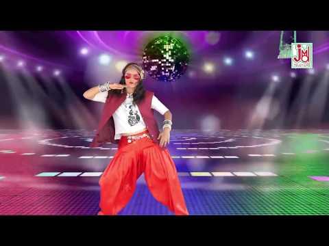 Rajsthani DJ Song 2018 - डीजे का धमीड़ा - DJ Ka Dhamida - Full Masti DJ SOng Dhamaka
