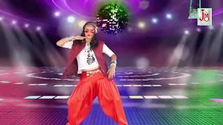 Rajsthani DJ Song 2018 डीजे का धमीड़ा DJ Ka Dhamida Full Masti DJ SOng Dhamaka