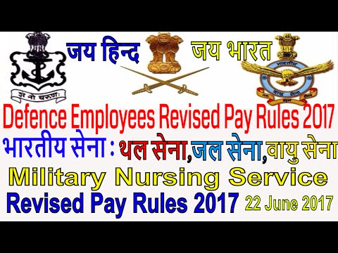 Defence Employees Revised Pay Rules 22 June 2017_Army, Navy, Air Force and MNS Revised Pay Rules