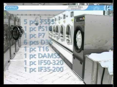 Primus lavander a en hoteles youtube - Hoteles en ibiza 5 estrellas ...