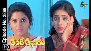 Aadade Aadharam | 25th September 2018 | Full Episode No 2869 | ETV Telugu