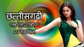 Dj remix 2018   cg mashup songs ...