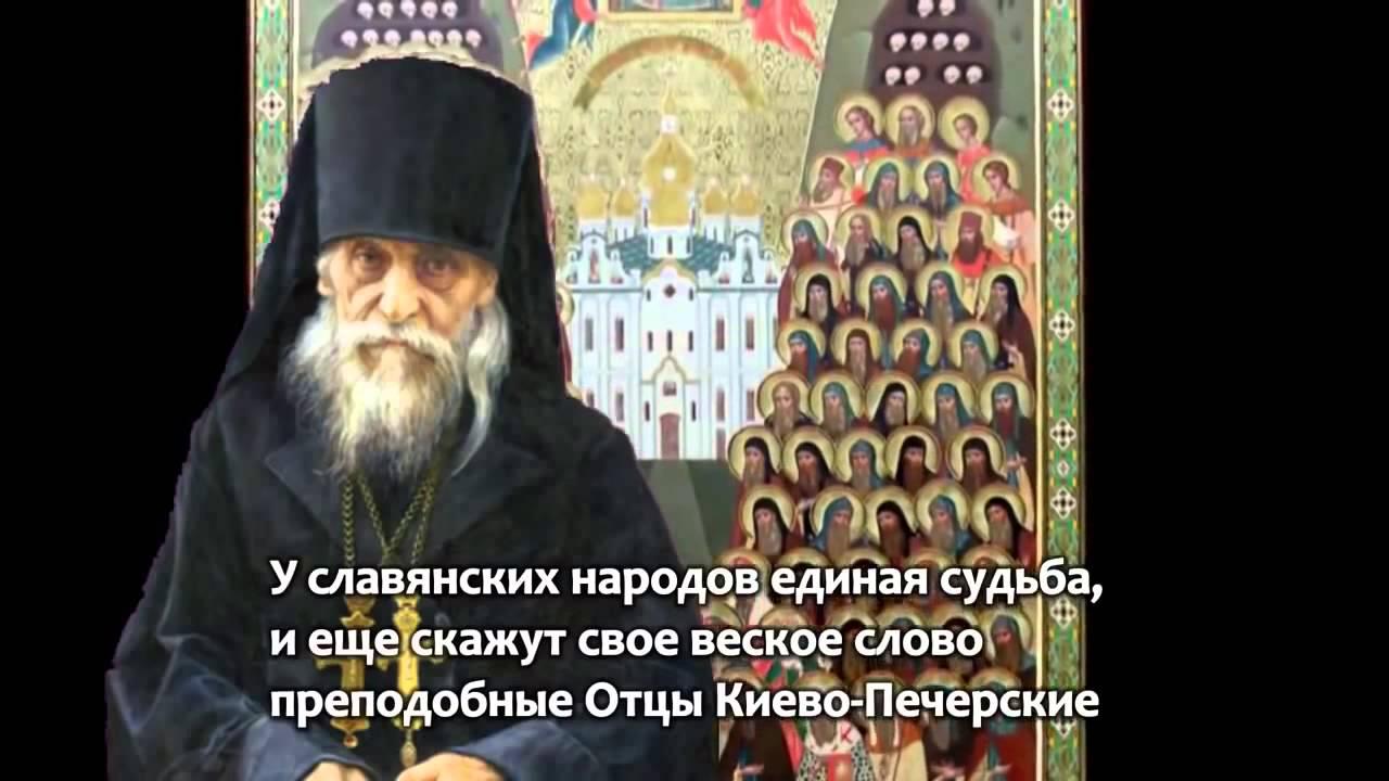 Пророчества о России  taboosu
