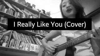 I really like you Cover