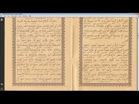 (FULL EKSEKLUSIF) KITAB FATHUL IZAR (MAKNA JAWA) PANDUAN PERNIKAHAN ISLAMI