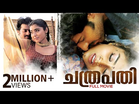 h d movies malayalam malayalam action movies hd malayalam b certificate full movies malayalam b movies full movie malayalam comedy full movies hd malayalam comedy movies hd malayalam d grade movies malayalam full hd movies 1080p malayalam hot full movies hd malayalam mohanlal movies hd new malayalam hd movies full old malayalam hd movies h d movies malayalam malayalam b certificate full movies malayalam b movies full movie malayalam c class movies malayalam comedy full movies hd malayalam comed chatrapathi is a 2005 telugu film written and directed by s. s. rajamouli. prabhas plays the lead role and shriya saran, bhanupriya, and pradeep rawat appear in other roles.  malayalam full movie #chatrapathi :)    movie name : chatrapathi director :