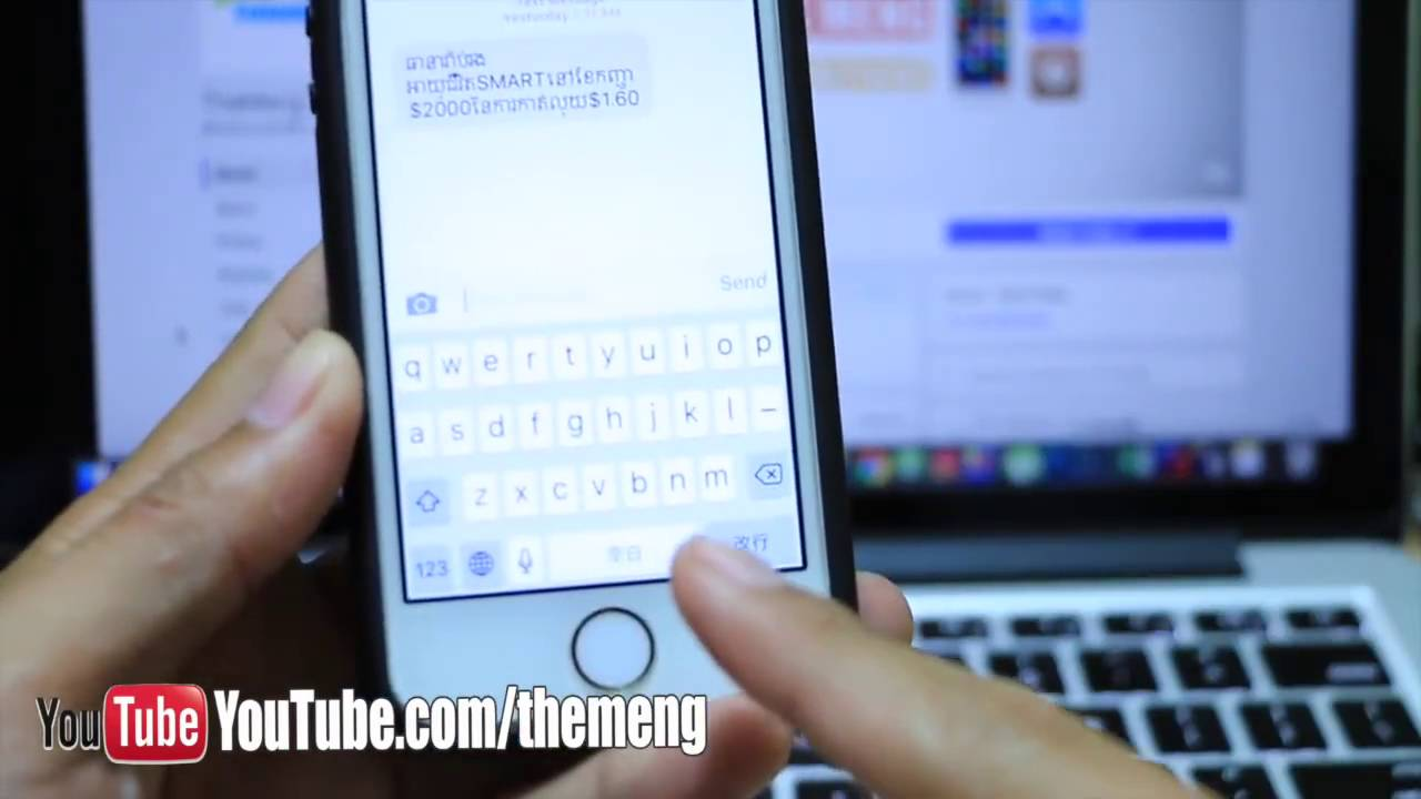 How to get symbols on iphone youtube how to get symbols on iphone biocorpaavc Choice Image